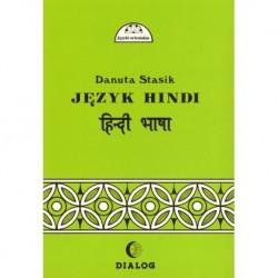 Danuta Stasik JĘZYK HINDI. CZĘŚĆ II