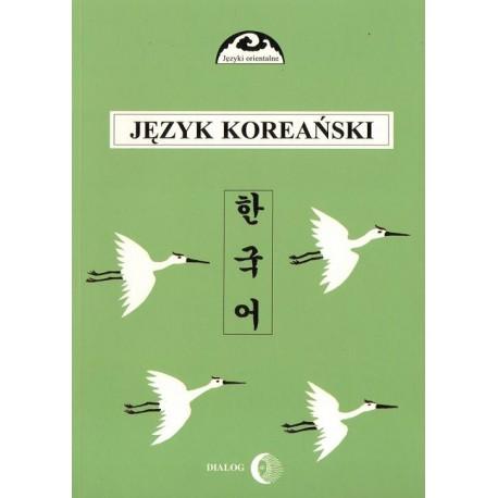 JĘZYK KOREAŃSKI. CZĘŚĆ I. KURS PODSTAWOWY Halina Ogarek-Czoj, Romuald Huszcza, Gunn-Yong Choi