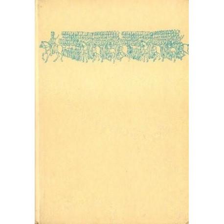 Krzysztof Groniowski, Jerzy Skowronek HISTORIA POLSKI 1795-1914 [antykwariat]