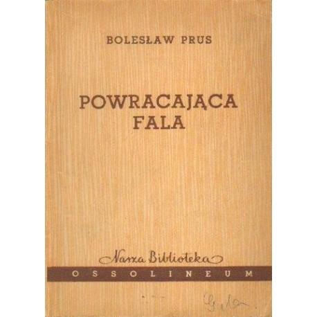 Bolesław Prus POWRACAJĄCA FALA [antykwariat]