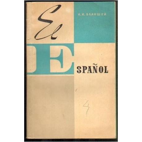 I.I. Blanszej EL ESPANOL [antykwariat]