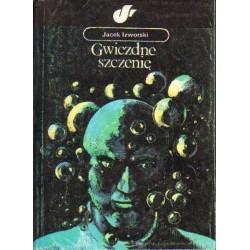 Jacek Izworski GWIEZDNE SZCZENIĘ [antykwariat]