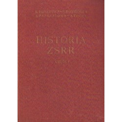HISTORIA ZSRR. CZĘŚĆ 1 [antykwariat]