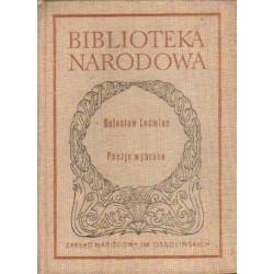Bolesław Leśmian POEZJE WYBRANE [antykwariat]