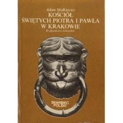 Adam Małkiewicz KOŚCIÓŁ ŚWIĘTYCH  PIOTRA I PAWŁA W KRAKOWIE [antykwariat]