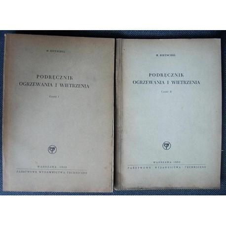 H.Rietschel PODRECZNIK OGRZEWANIA I WIETRZENIA. CZĘŚĆ 1 i 2 [antykwariat]