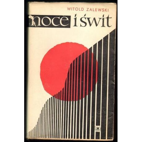 Witold Zalewski NOCE I ŚWIT [antykwariat]