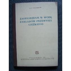 A.M. Koniuszkow ZAOPATRZENIE W WODĘ ZAKŁADÓW PRZEMYSŁU CIĘŻKIEGO [antykwariat]