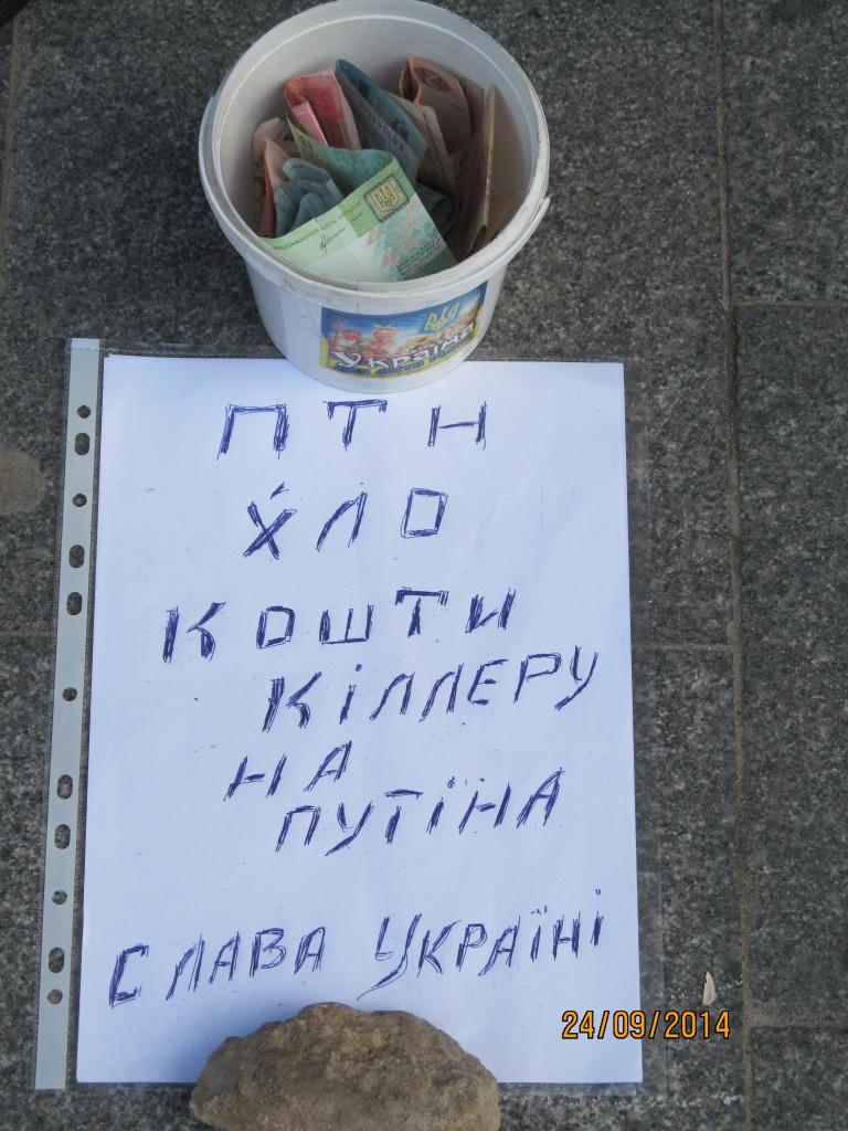 """Putin Huilo. Koszty killeru na Putina. Slawa Ukraini""."