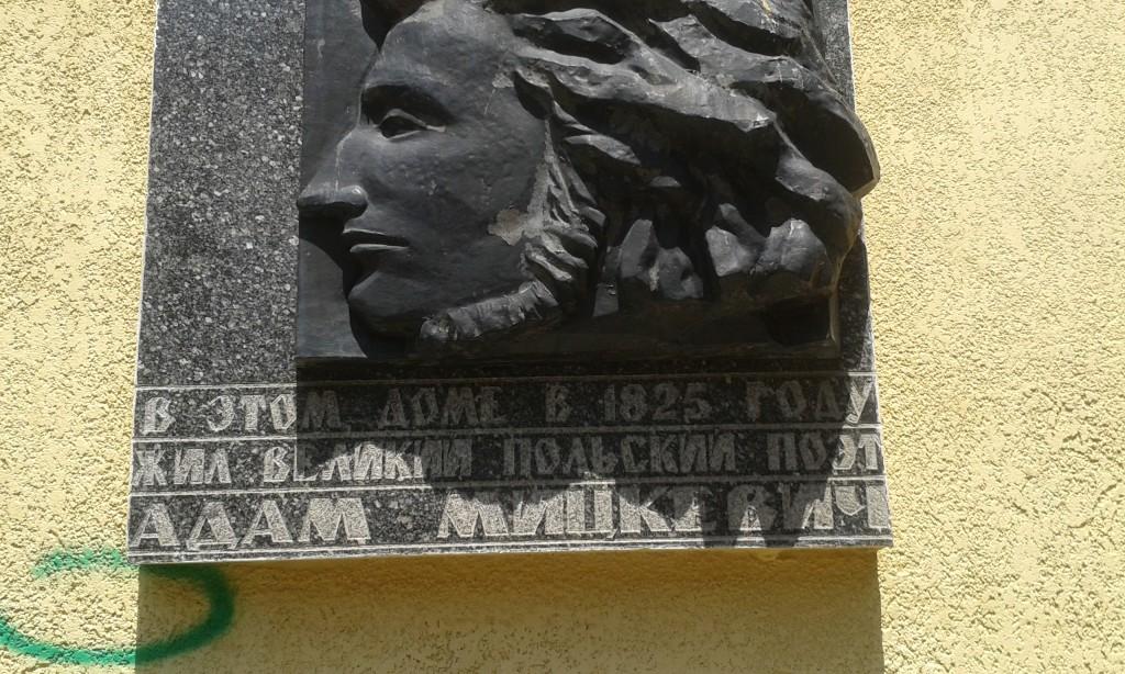 odessa_tablica_mickiewicz