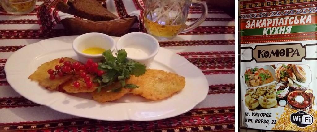 uzgorod_restauracja