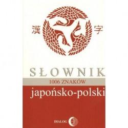 Bronisław Iwanow SŁOWNIK JAPOŃSKO - POLSKI. 1006 ZNAKÓW