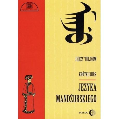Jerzy Tulisow KRÓTKI KURS JĘZYKA MANDŻURSKIEGO