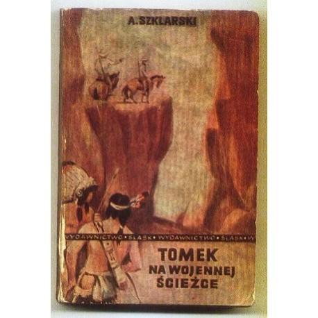 Alfred Szklarski TOMEK NA WOJENNEJ ŚCIEŻCE [antykwariat]