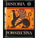 HISTORIA POWSZECHNA. TOM 2 [antykwariat]