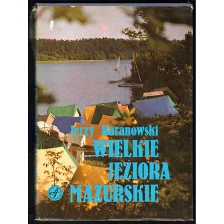 Jerzy Baranowski WIELKIE JEZIORA MAZURSKIE [antykwariat]