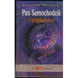 Zbigniew Nienacki PAN SAMOCHODZIK I TEMPLARIUSZE [antykwariat]
