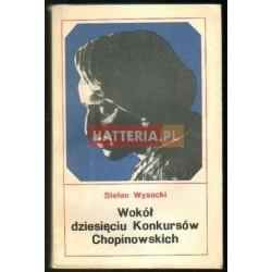 Stefan Wysocki WOKÓŁ DZIESIĘCIU KONKURSÓW CHOPINOWSKICH [antykwariat]