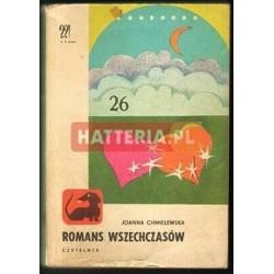 Joanna Chmielewska ROMANS WSZECHCZASÓW [antykwariat]