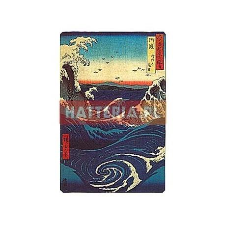 WIRY W NARUTO W PROWINCJI AWA Utagawa Hiroshige [pocztówka]