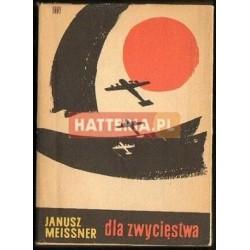 Janusz Meissner DLA ZWYCIĘSTWA [antykwariat]