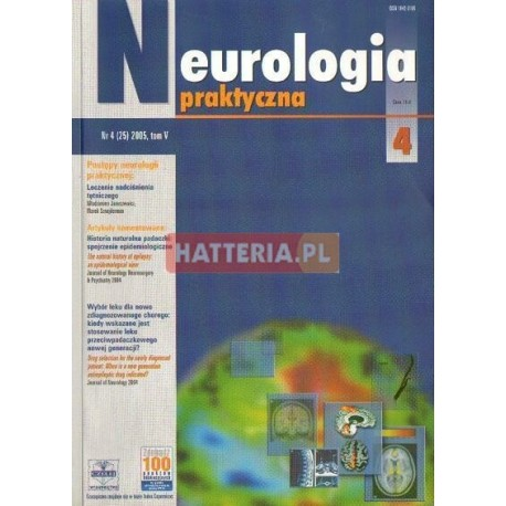 NEUROLOGIA PRAKTYCZNA. NR 4 (25) 2005. TOM 5 [antykwariat]