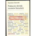 Stanisław Jaworski PODRĘCZNY SŁOWNIK TERMINÓW LITERACKICH [antykwariat]