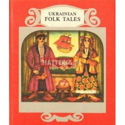 UKRAINIAN FOLK TALES [antykwariat]