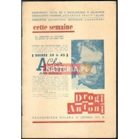 """Maria Strzałkowa JEAN ANOUILH I JEGO """"DROGI ANTONI"""" [antykwariat]"""