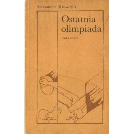 Aleksander Krawczuk OSTATNIA OLIMPIADA [antykwariat]