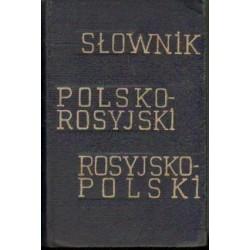 SŁOWNIK KIESZONKOWY POLSKO-ROSYJSKI I ROSYJSKO-POLSKI [antykwariat]