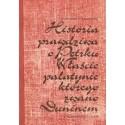 Józef I. Kraszewski HISTORIA PRAWDZIWA O PETRKU WŁAŚCIE PALATYNIE, KTÓREGO ZWANO DUNINEM [antykwariat]