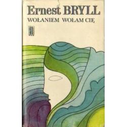 Ernest Bryll WOŁANIEM WOŁAM CIĘ [antykwariat]