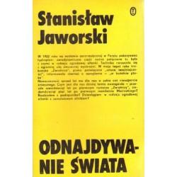 Stanisław Jaworski ODNAJDYWANIE ŚWIATA [antykwariat]