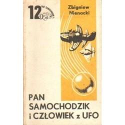 Zbigniew Nienacki PAN SAMOCHODZIK I CZŁOWIEK Z UFO [antykwariat]