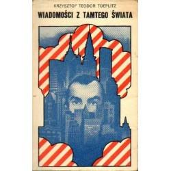 Krzysztof Teodor Toeplitz WIADOMOŚCI Z TAMTEGO ŚWIATA [antykwariat]