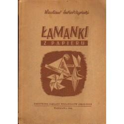 Wacław Świerczyński ŁAMANKI Z PAPIERU [antykwariat]