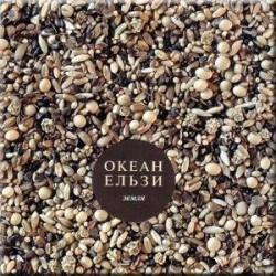 Okean Elzy ZEMLYA (ZIEMIA) [1 CD]