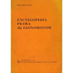 Wojciech Siuda ENCYKLOPEDIA PRAWA DLA EKONOMISTÓW [antykwariat]