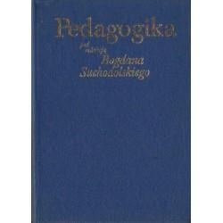 Bogdan Suchodolski (red.) PEDAGOGIKA. PODRĘCZNIK DLA KANDYDATÓW NA NAUCZYCIELI [antykwariat]