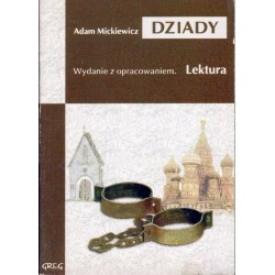 Adam Mickiewicz DZIADY. WYDANIE Z OPRACOWANIEM [antykwariat]