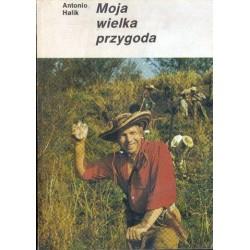 Antonio Halik MOJA WIELKA PRZYGODA [antykwariat]