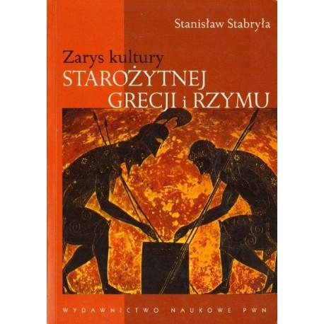 Stanisław Stabryła ZARYS KULTURY STAROŻYTNEJ GRECJI I RZYMU [antykwriat]