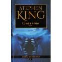 Stephen King ŁOWCA SNÓW. CZĘŚĆ 1 [antykwariat]