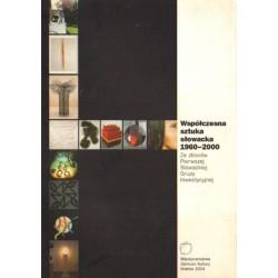 WSPÓŁCZESNA SZTUKA SŁOWACKA 1960-2000 [antykwariat]