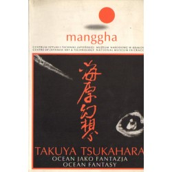 Takuya Tsukahara OCEAN FANTASY [used book]