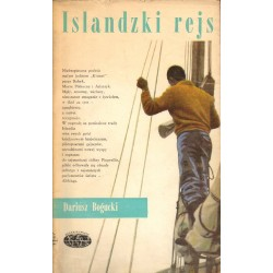 ISLANDZKI REJS Dariusz  Bogucki [antykwariat]