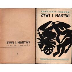 ŻYWI I MARTWI Konstanty Simonow [antykwariat]