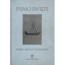 PISMO ŚWIĘTE STARY I NOWY TESTAMENT [antykwariat]