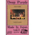 Deep Purple MADE IN JAPAN. VOL. 1 & 2 [used]